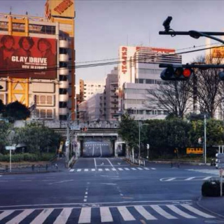 Moving to Tokyo
