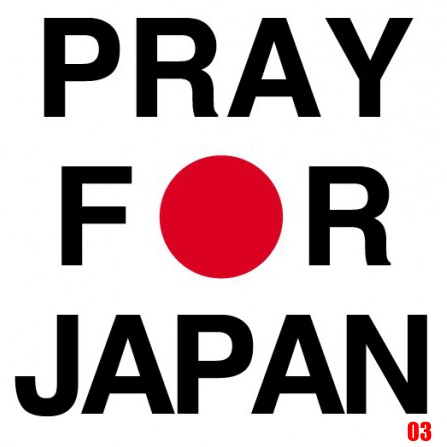 Pray For Japan - Choice 03