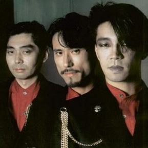 Inside The Mask: The World Of Yellow Magic Orchestra