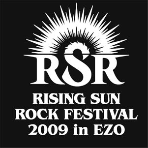 Rising Sun Rock 2009: Part One