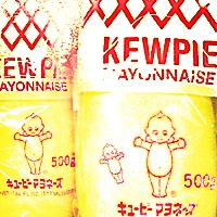 2009 october mika.muzix ~ kewpie jive ~
