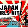 Japanese Girls Who Rock....Hard!!!!