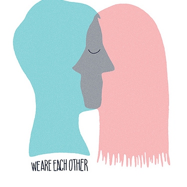 we loved each other. we hated each other. we are each other.