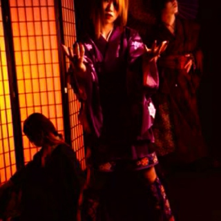visual-kei: Japanesque