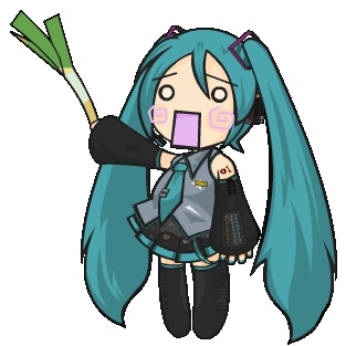 Brain Squelching Vocaloid