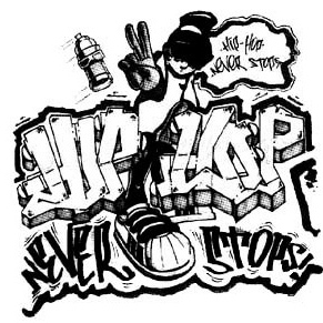 Hip hop/Rap pump up music