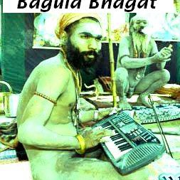 Indian Electronic Drug Fuck by Bagula Bhagat (July 2012)