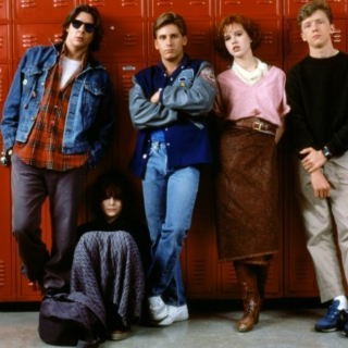 the 80s: pump up the jam