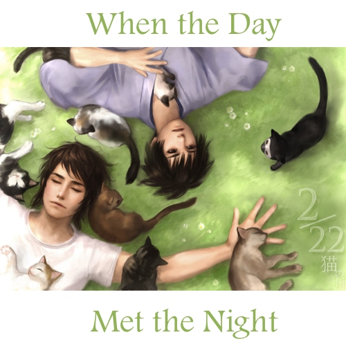 When the Day Met the Night