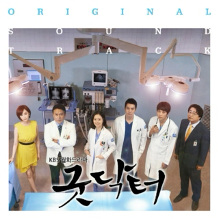 굿 닥터 (Good Doctor) | OST