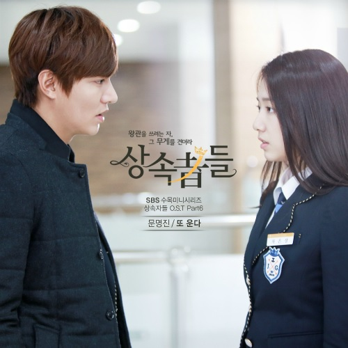 Currently Watching OST Kdrama