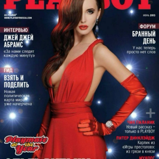 Playmate of the Year 2013