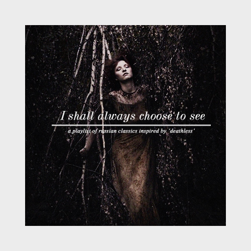 i shall always choose to see