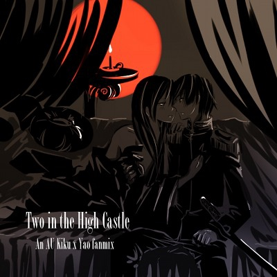 Two in the High Castle