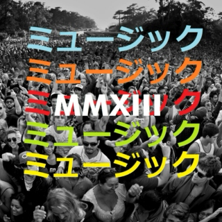 MMXIII (Best of 2013)