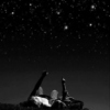 i wanna touch the stars with you