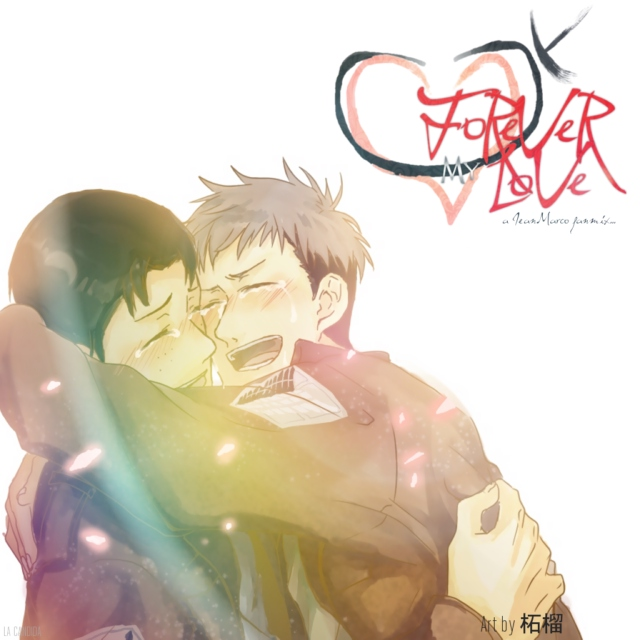 Forever My Love: A JeanMarco Fanmix