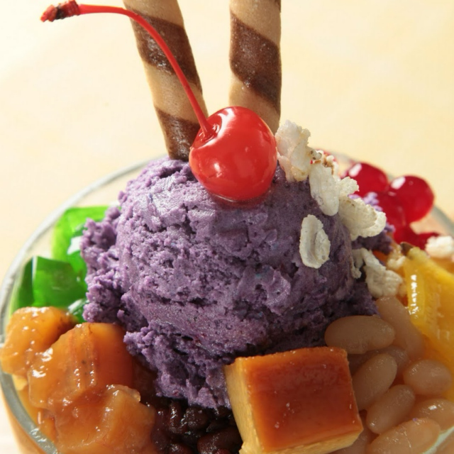 Halo-Halo All Over...