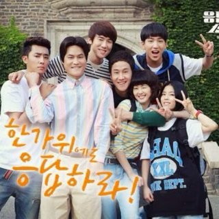 Reply 1994 Director's Cut