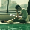 〈 down low 〉