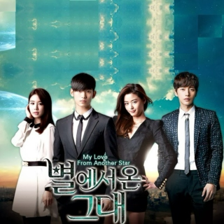 My Love from the Stars/You who came from the Stars (별에서 온 그대) OST