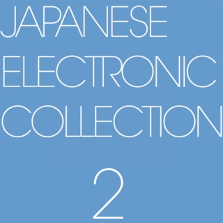 Japanese Electronic Collection 2