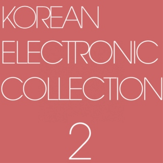 Korean Electronic Collection 2