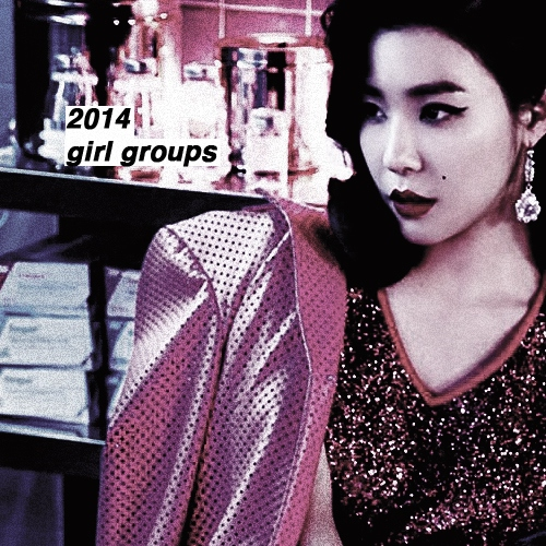 2014 girl groups