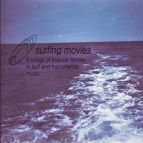 Surfing Movies