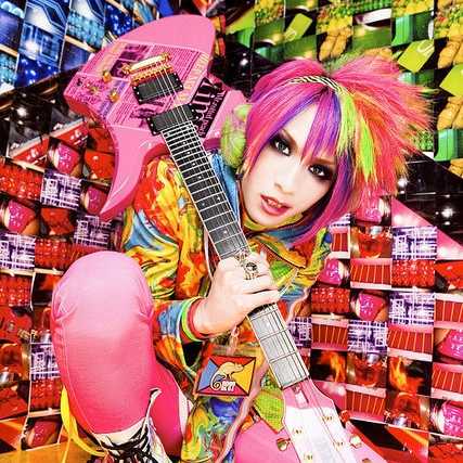 Underrated J-Rock