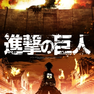 Shingeki no Kyojin // It's Time To Fight