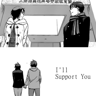 I'll Support You