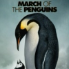 Fear before the march of the penguins
