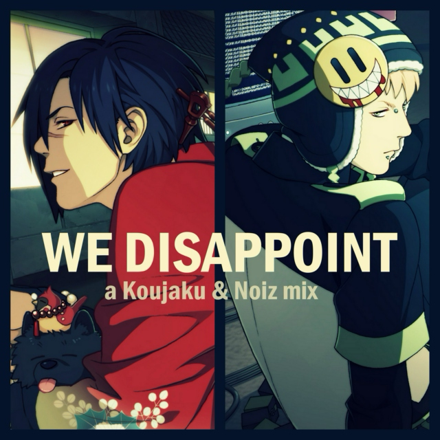 we disappoint