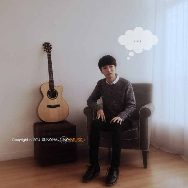 study with sungha