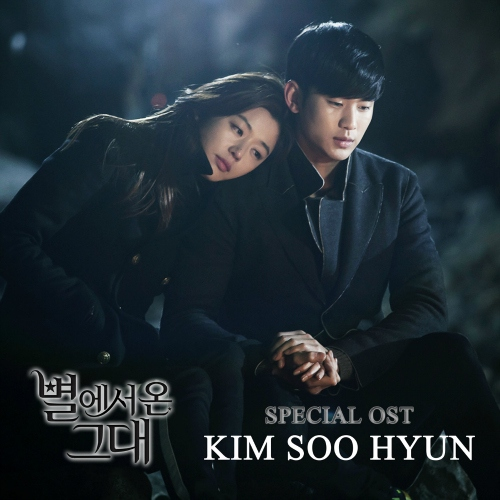 You Who Came From The Stars (별에서 온 그대) OST
