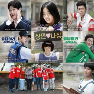 Ep01-05 Drama Tracks: Reply 1994 | 응답하라 1994