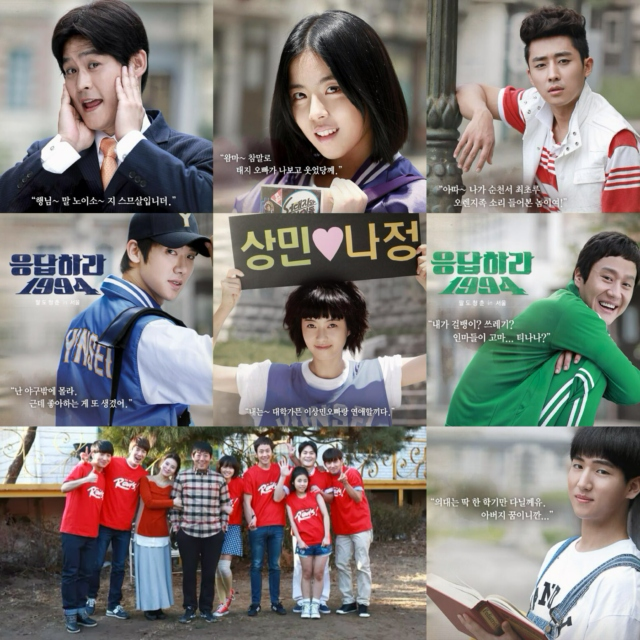 Ep11-15 Drama Tracks: Reply 1994 | 응답하라 1994
