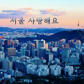 welcome to SEOUL (Summer Vers.)