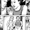 Passing the Bechdel Test