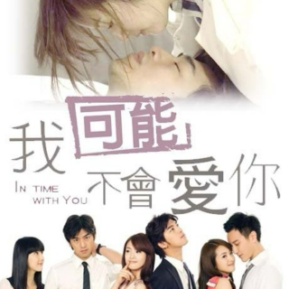 Taiwanese drama soundtracks