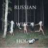 Russian Witchhouse