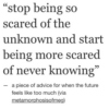 what i'm scared to tell you