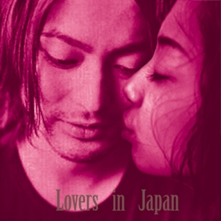 Lovers in Japan