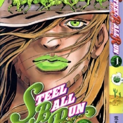 Filthy Acts at a Reasonable Price - A(n unfinished) Steel Ball Run-themed playist