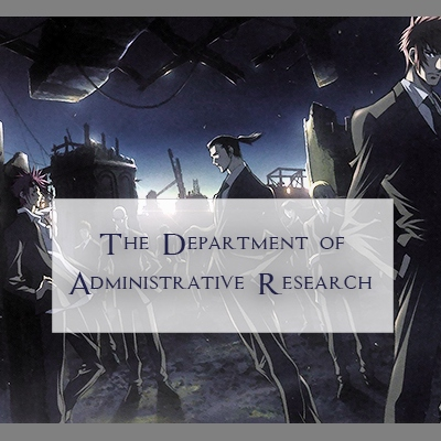 The Department of Administrative Research