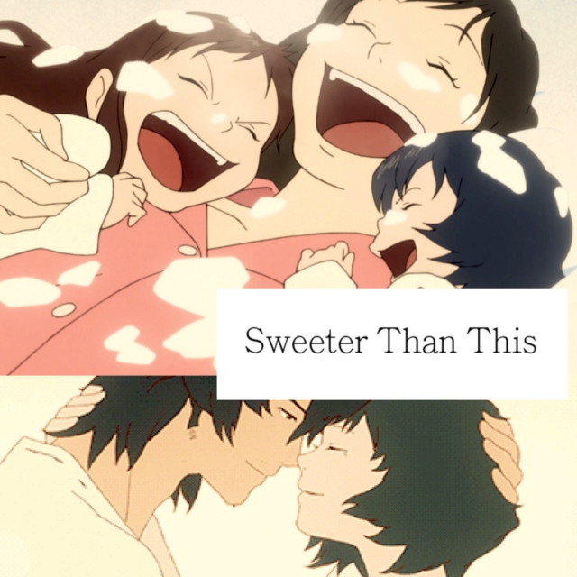 Sweeter Than This