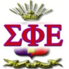 SigmaPhiEpsilon Frat Party Mix