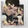 How to be dead (a Katniss/Haymitch mix)