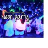 Eleanor's party songs